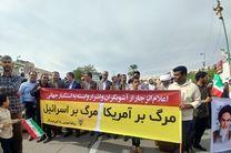 راهپیمایی مردم بندرعباس در حمایت از امنیت و حافظان امنیت کشور