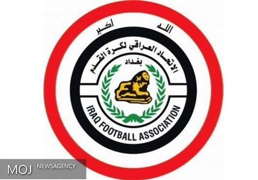 عراق پیشنهاد عربستان برای بازی در اردن را رد کرد