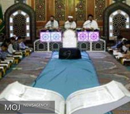 محفل بزرگ قرآنی در مسجد مقدس جمکران برگزار میشود