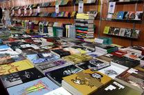 خرید کتاب با بن های تخفیف نمایشگاه کتاب گیلان در کتابفروشی های رشت