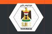 ارتش عراق حمله به پایگاه هوایی عین الاسد را تایید کرد