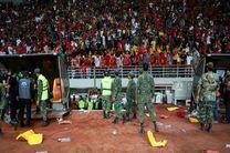 اظهارات فدراسیون فوتبال به رای کمیته اخلاق و متخلفان جام حذفی