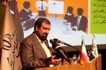 خزانه داری آمریکا به بهانه مبارزه با تروریسم فعالیت هایش را علیه ایران توسعه داده است