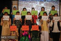 همایش روز جهانی مبارزه با مواد مخدر
