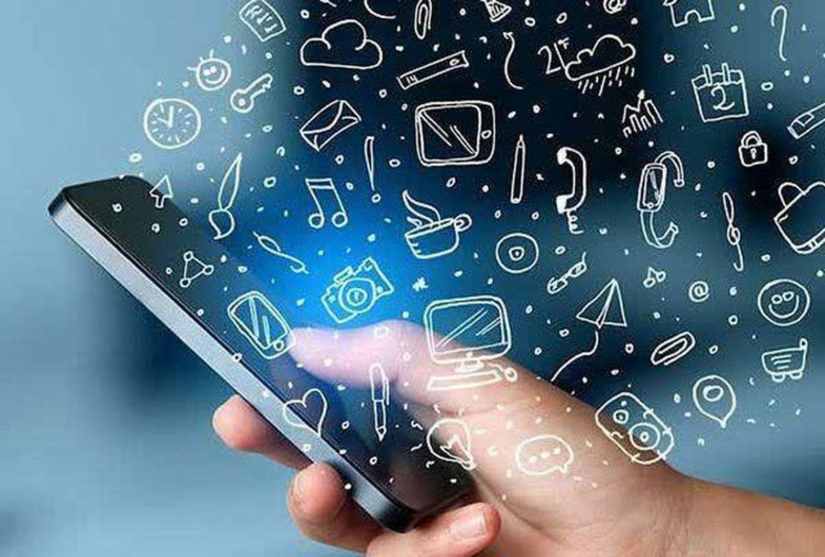رجیستری شناسه تلفن همراه (IMEI) رایگان شد