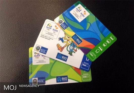 فروش «کارت سفر» برای المپیک و پارالمپیک ۲۰۱۶ ریو