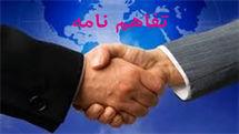 تفاهمنامه همکاری میان جهاد دانشگاهی و سازمان بهزیستی امضا شد