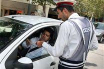 سرعت غیرمجاز رتبه نخست تخلفات برون شهری/  ورود به محدوده طرح ترافیک در صدر تخلفات درون شهری
