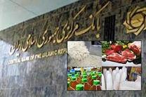 افزایش ۴۱درصدی قیمت برنج در یکسال