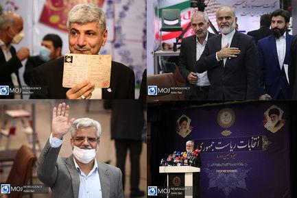 ثبت نام برخی از چهره های سیاسی در انتخابات ریاست جمهوری ۱۴۰۰