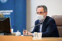 کاهش ۱۶ درصدی بارندگی در استان تهران