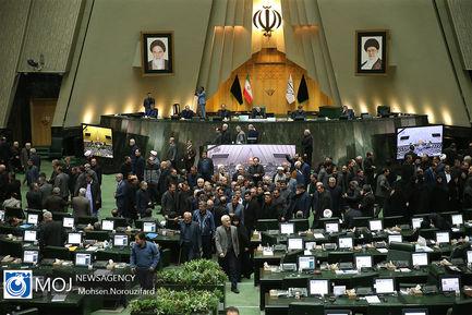 صحن علنی مجلس شورای اسلامی - ۱۵ دی ۱۳۹۸