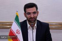 وزیر ارتباطات و فناوری اطلاعات به شفاف سازی درخصوص مصوبه جدید اینترنت پرداخت