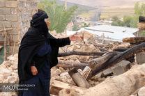 طرح امهال ۲ ساله تسهیلات خسارتدیدگان زلزله کرمانشاه ابلاغ شد