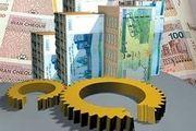 پرداخت یک میلیون و هشت هزار میلیارد ریال تسهیلات توسط بانک ملّی ایران در سال 97