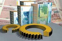 پرداخت 620 هزار میلیارد ریال تسهیلات بانک ملّی ایران در هشت ماه ابتدای امسال