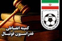 تیم فوتبال خونه به خونه نقره داغ شد