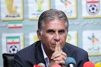 پس از جام جهانی از ایران می روم
