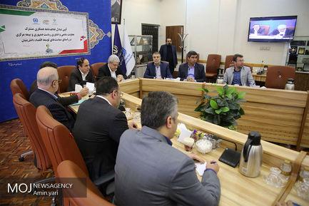 امضا تفاهم نامه مابین معاونت علمی و فن آوری ریاست جمهوری و بیمه مرکزی