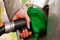 مصرف بنزین در گلستان در تعطیلات نوروز 15 درصد افزایش مییابد