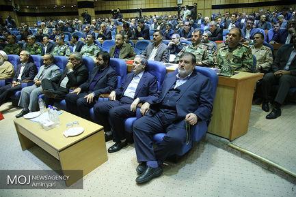 کنفرانس بین المللی امنیت و توسعه مرزها