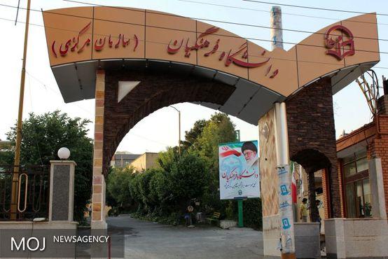 برگزیدگان جشنواره ورزشی دانشگاه فرهنگیان اعلام شد