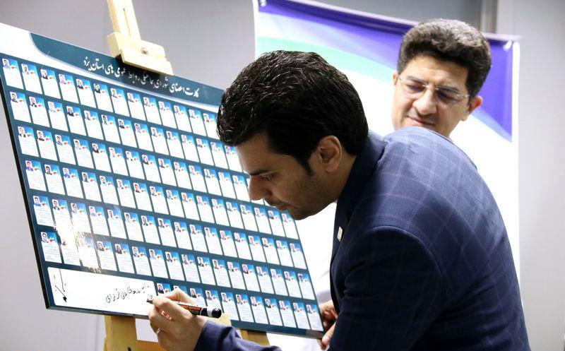 رونمایی از کارت اعضای شورای هماهنگی روابط عمومی های استان