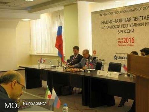 همایش «روزنامهنگار در عصر پس از جریان اصلی» در مسکو برگزار می شود