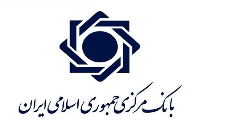 اقدامات بانک مرکزی در راستای ارایه خدمات بهتر به روشندلان