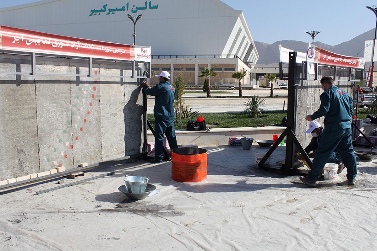 برگزاری دومین مسابقات آزاد مهارت نماچینی آجر با 53 شرکت کننده در اصفهان