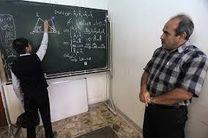 بیش از ۵ هزار معلم خوزستانی متقاضی انتقال هستند