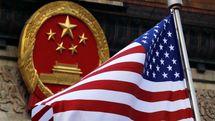 چین مداخله آمریکا در امور داخلی خود را رد کرد