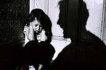 پلمب مرکز توانبخشی کودکان اوتیسم  به جرم کودک آزاری