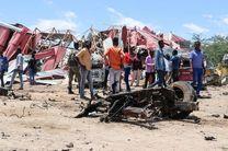 انفجار خودروی بمب گذاری شده در پایتخت سومالی، ۵ کشته برجا گذاشت