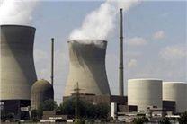 امضای توافقنامه ایمنی هسته ای بین ایران و اتحادیه اروپا