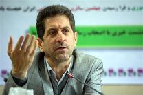 کلاسهای مقابله با کرونا در مدارس کرمانشاه تشکیل میشود