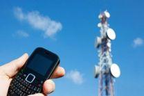 اختلال در تلفن ثابت و دیتای شهرستان قشم