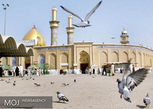 هزینه سفر به عتبات دانشگاهیان در استان تهران اعلام شد