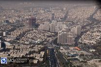 آغاز ثبت نام طرح ملی مسکن در 6 استان از فردا