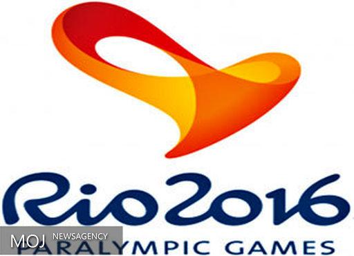 کمیته ملی المپیک پول پارالمپیکیها را داد