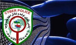 پلیس فتا مجوزی برای فعالیت شرکتهای هرمی نداده است