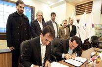 قرارداد سرمایه گذاری همراه اول با یک شرکت دانش بنیان امضا شد