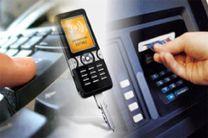 ماهیت بانکداری با ظهور فینتکها در حال تغییر است