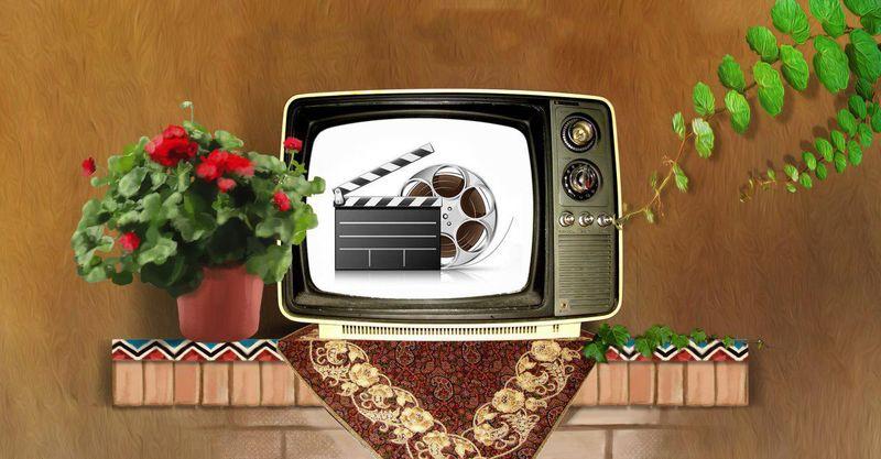 فیلم های سینمایی تلویزیون در روز نیمه شعبان مشخص شد