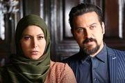 پخش سریال ستایش 3 از شبکه جام جم