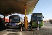 فروش 4 میلیون لیتر سوخت در جایگاه مرزی بیله سوار