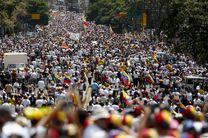 نگران تهدیدهای آمریکا علیه ونزوئلا هستیم
