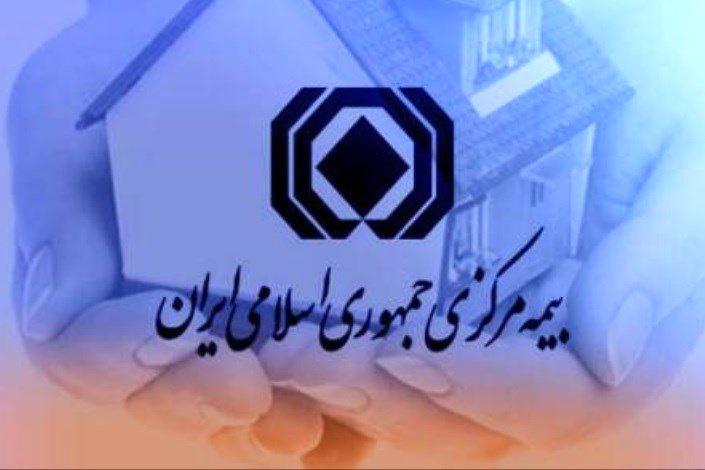 عدم تاثیر خروج امریکا از برجام در رتبه بندی صنعت بیمه ایران
