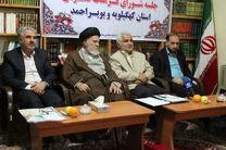 برگزاری جشنواره قرآنی بهمنماه در یاسوج
