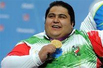 از وزنه بردار فوق سنگین ایران تمجید شد